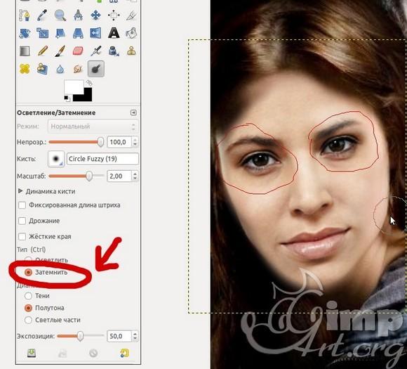 как заменить лицо на фото в гимпе