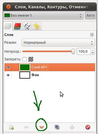 09_sloi-v-gimp