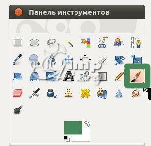 Панель инструментов - Кисть