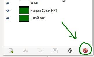 13_sloi-v-gimp