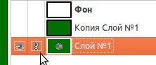 15_sloi-v-gimp
