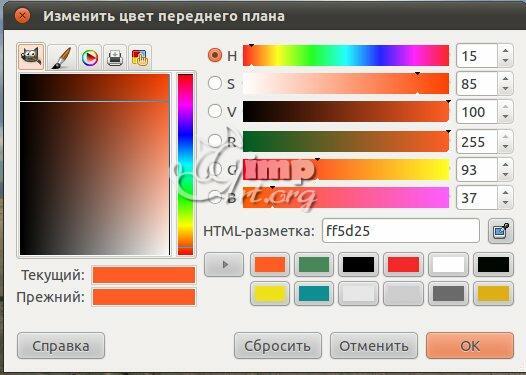 16.2_padaushii-meteorit-fotomontaj