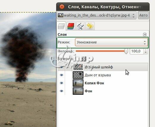 18_padaushii-meteorit-fotomontaj