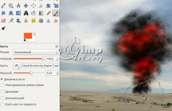 Урок GIMP - падающий метеорит