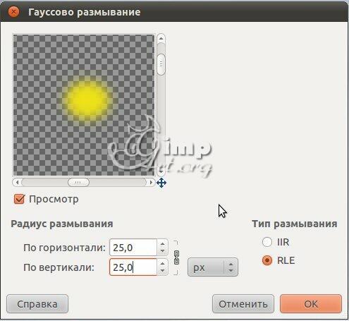 36.1_padaushii-meteorit-fotomontaj
