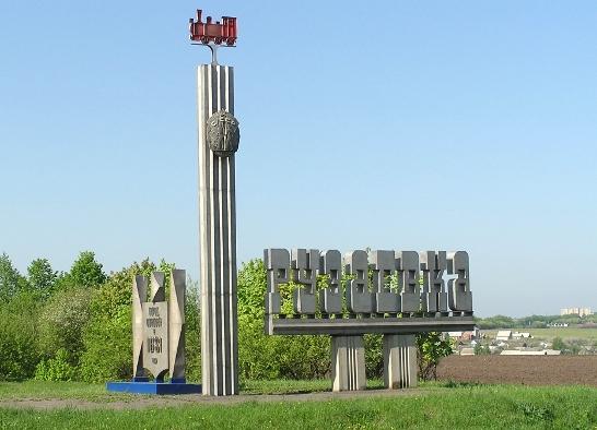город Рузаевка