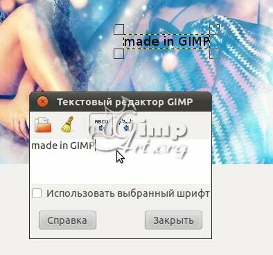 06_kak_dobavit-text