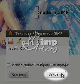 08_kak_dobavit-text