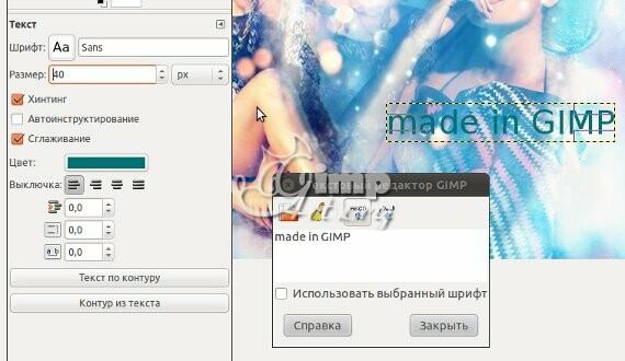 11_kak_dobavit-text