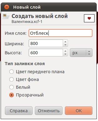 26_valentinka