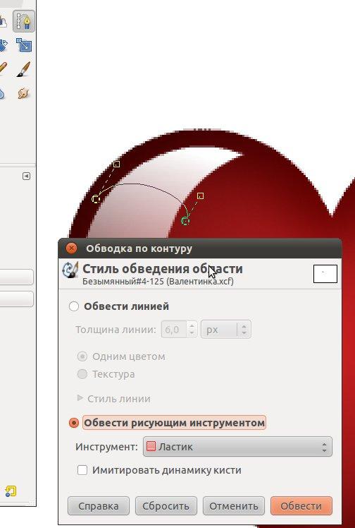 38_valentinka
