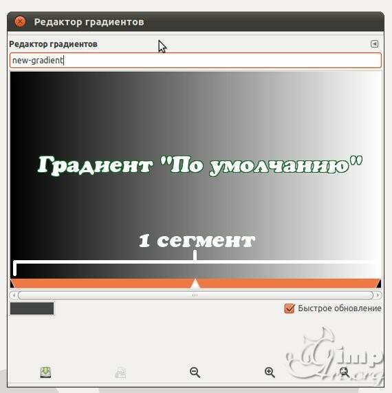 08_sozdaem-gradient