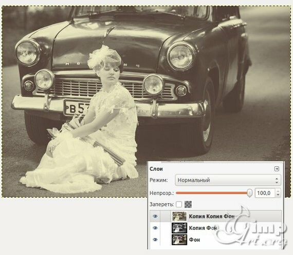 тонирование фотографии с помощью градиента