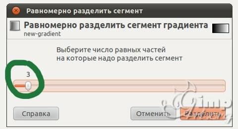 14_sozdaem-gradient