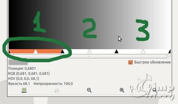 15_sozdaem-gradient