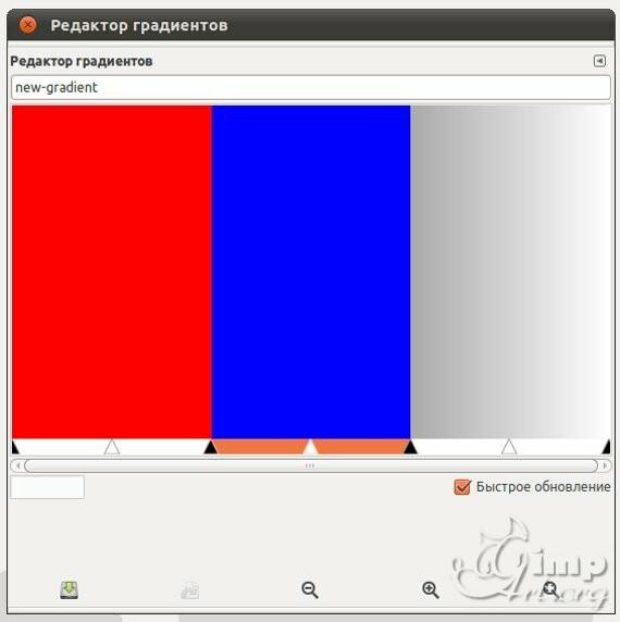 21_sozdaem-gradient