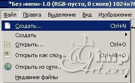 01_sozdaem-novui-sloi