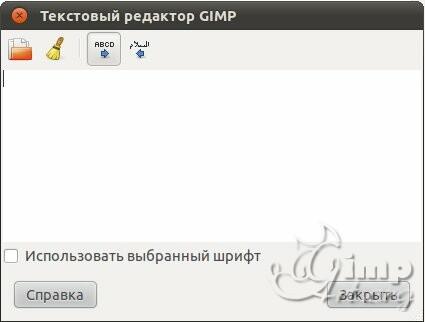 02_tekstovui-redaktor