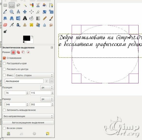 02_tekst-po-kontury