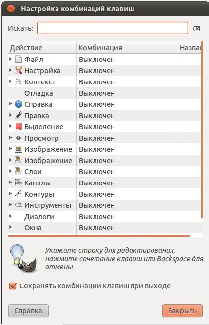 03_5sovetov