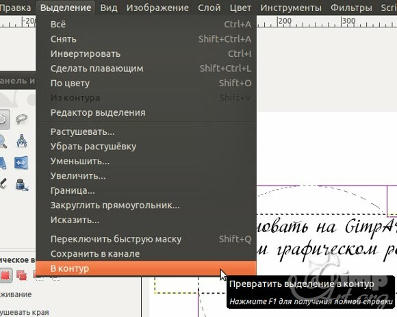 03_tekst-po-kontury