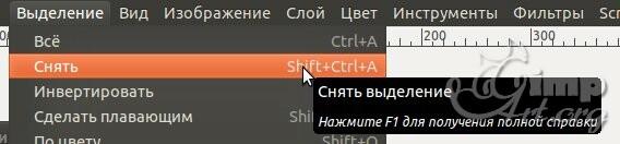 04_tekst-po-kontury