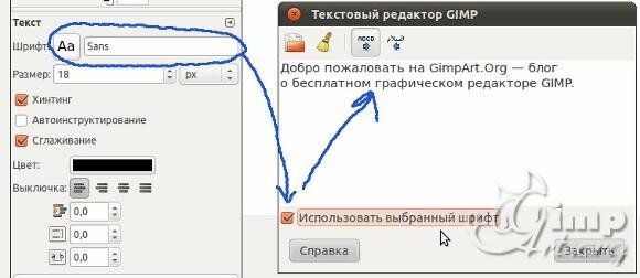 05_teks-na-foto
