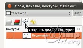 05_tekst-po-kontury