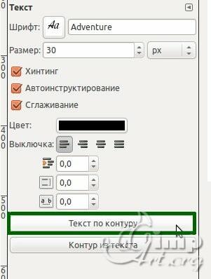 07_tekst-po-kontury
