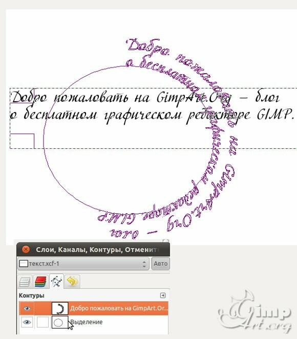 08_tekst-po-kontury
