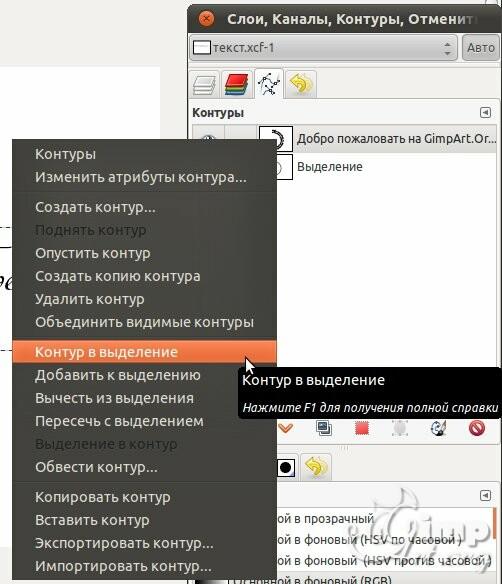 09_tekst-po-kontury