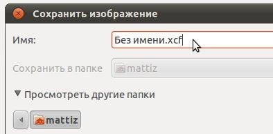 10_5sovetov