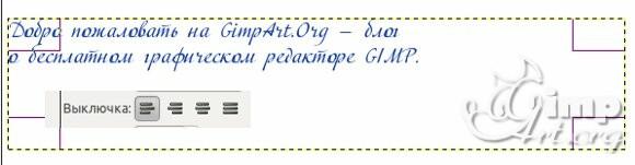 14.1_teks-na-foto