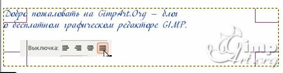 14.4_teks-na-foto