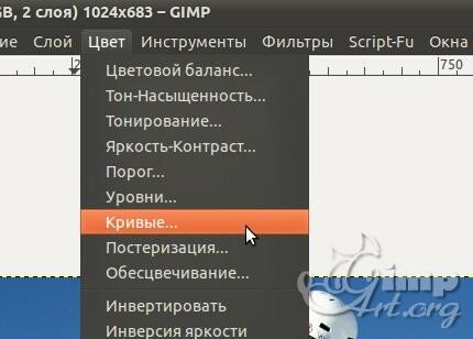 04_crossprocessing-v-gimp