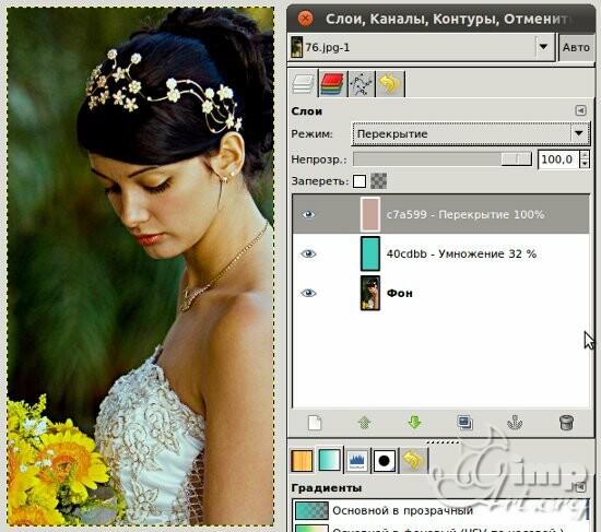 14_kak-sdelat-avatarku