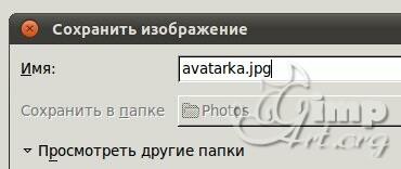 20_kak-sdelat-avatarku
