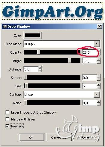 02_drop-shadow