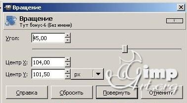 11_risuem-yglovoi-baner