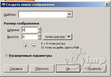 01_tekstyra-v-gimp