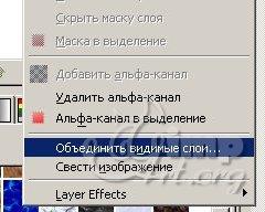 09_tekstyra-v-gimp