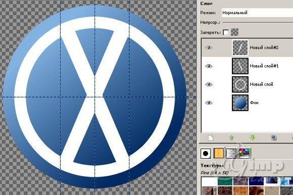 20_logotip-Volkswagen