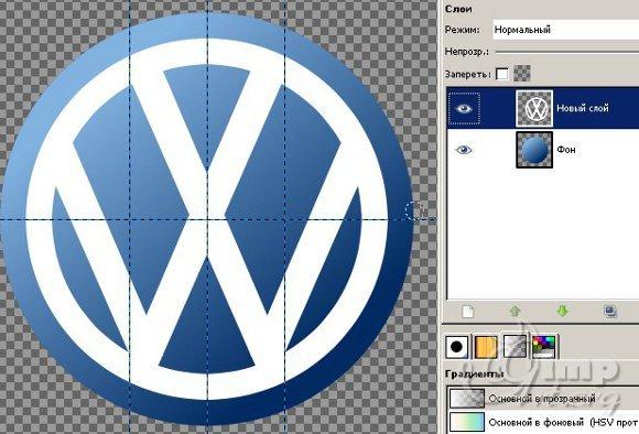 23_logotip-Volkswagen