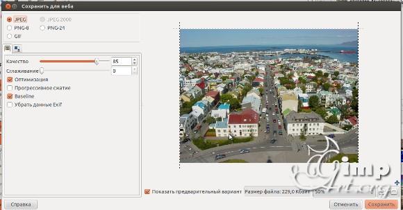 оптимизация картинок с помощью плагина