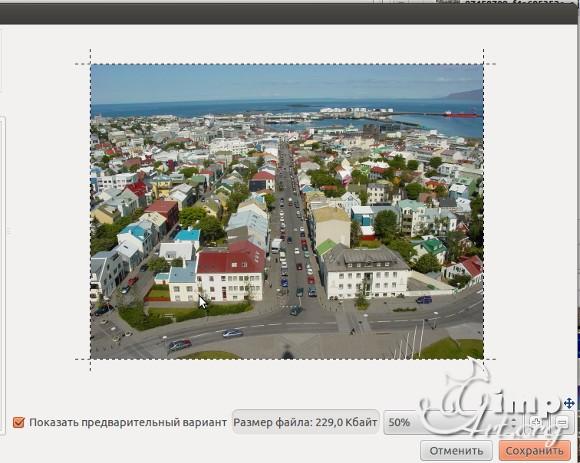 Оптимизация изображений для сети