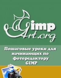 gimpart.org vk