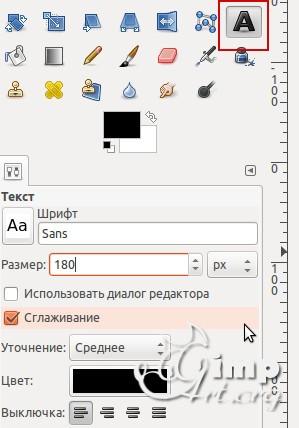 03_animacia-v-gimp