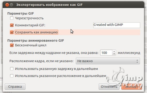 09_animacia-v-gimp