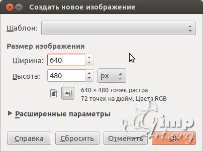 kak-sdelat-knopky-dlya-saita-01