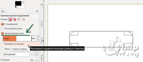 kak-sdelat-knopky-dlya-saita-03